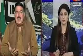 Tonight With Fareeha (Sheikh Rasheed Exclusive Interview) – 17th October 2017