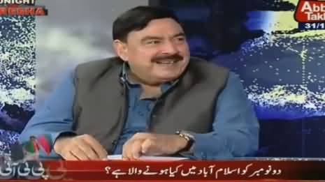 Tonight With Fareeha (Sheikh Rasheed Exclusive Interview) – 31st October 2016