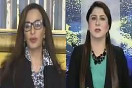 Tonight With Fareeha (Sherry Rehman Exclusive Interview) – 3rd July 2018