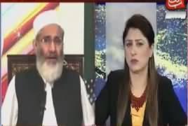 Tonight With Fareeha (Siraj ul Haq Exclusive Interview) – 10th April 2018