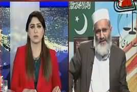 Tonight With Fareeha (Siraj ul Haq Exclusive Interview) – 14th December 2017