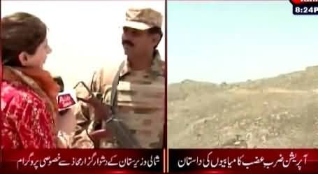 Tonight With Fareeha (Special Program From North Waziristan Front Line) – 17th July 2015