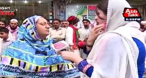 Tonight With Fareeha (Special Program From Peshawar) – 28th May 2015