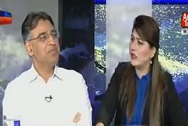 Tonight With Fareeha (Special Talk With Asad Umar) – 7th August 2018