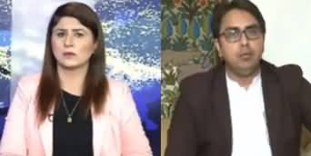 Tonight With Fareeha (Special Talk With Shehbaz Gill) - 23rd July 2020