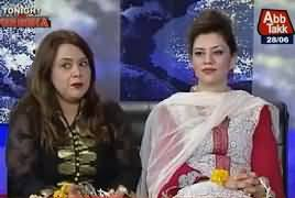 Tonight With Fareeha (Third Day Eid Special) – 28th June 2017