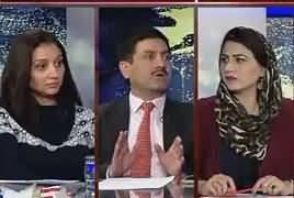 Tonight With Fareeha (Trump, New US President) P-2 – 20th January 2017