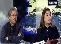 Tonight With Fareeha (VIP Arrests Expected in Sindh) – 23rd February 2016
