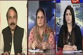 Tonight With Fareeha (Volume 10 of JIT Report) – 17th August 2017