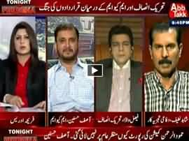 Tonight With Fareeha (War Between PTI & MQM) - 15th July 2015