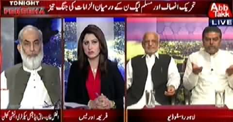 Tonight With Fareeha (War of Allegations Between PTI & PMLN) – 8th October 2015