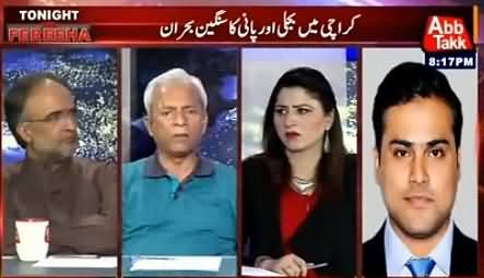 Tonight With Fareeha (Water & Electricity Crisis in Karachi) - 1st July 2016