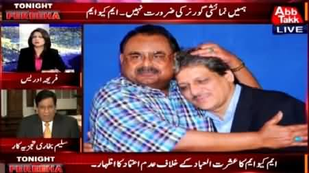 Tonight With Fareeha (We Don't Need A Showpiece Governor - MQM) – 11th May 2015