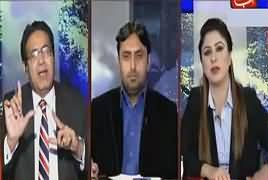 Tonight With Fareeha (What After Model Town Report) – 6th December 2017