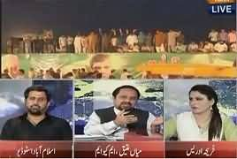 Tonight With Fareeha (What Is Ch. Nisar Thinking) Part-2 – 10th August 2017