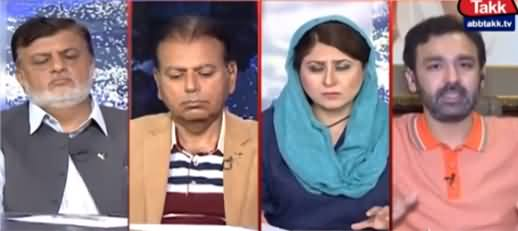 Tonight With Fareeha (What Is The Future of PDM?) - 14th May 2021