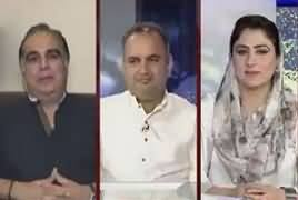 Tonight With Fareeha (What Will Be The Result of JIT) – 21st June 2017