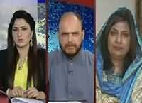 Tonight With Fareeha (What Will MQM Do Now?) Part 2 – 23rd August 2016
