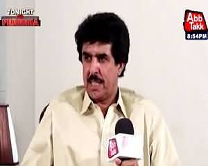 Tonight With Fareeha (Who Betrayed This Young Baloch) – 27th August 2015