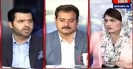 Tonight With Fareeha (Who Is Pressurizing Chairman NAB?) – 24th May 2019
