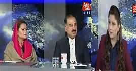 Tonight With Fareeha (Who Is Pressurizing Govt For NRO?) – 14th January 2019