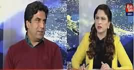 Tonight With Fareeha (Who Is Ruining Parliament Environment) – 25th January 2019