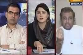 Tonight With Fareeha (Who Lekaed Picture of Hussain Nawaz) – 5th June 2017