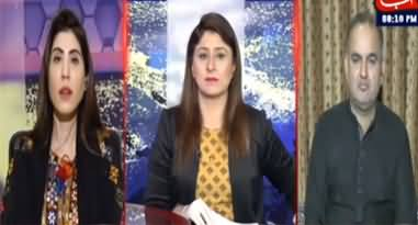 Tonight With Fareeha (Why Differences Increasing in PTI) - 24th June 2020