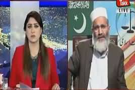 Tonight With Fareeha (Why JI Want to Revive MMA) – 5th December 2017