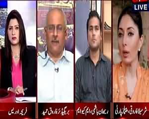 Tonight With Fareeha (Why MQM Sacked Muhammad Anwar?) – 13th July 2015