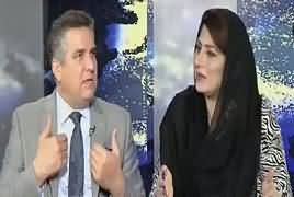 Tonight With Fareeha (Why Naeem ul Haq Got Angry) – 23rd May 2018