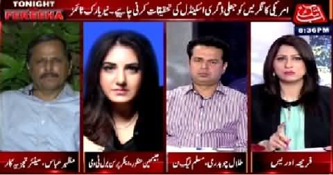 Tonight With Fareeha (Why Pakistan Was Unaware of Axact Scam?) – 20th May 2015