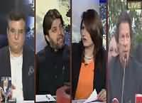 Tonight With Fareeha (Why Politicians Are Afraid?) – 16th September 2015