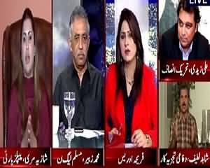 Tonight With Fareeha (Why Sindh Govt Is Afraid of Rangers) – 7th July 2015