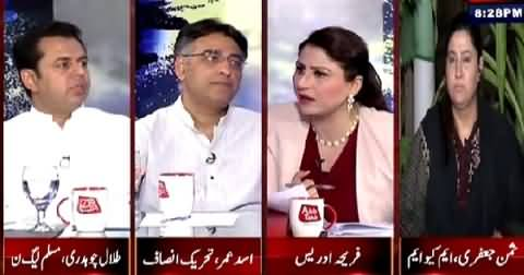 Tonight With Fareeha (Why Zardari Spoke Against Army?) – 16th June 2015