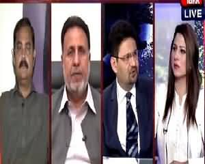 Tonight With Fareeha (Will Govt Accept MQM's Demands?) – 19th August 2015
