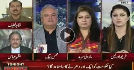 Tonight With Fareeha (Will Govt Face Another Dharna) - 8th December 2017