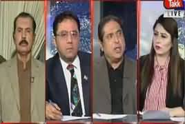Tonight With Fareeha (Will Imran Khan Fulfill His Promises) – 21st August 2018