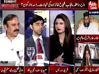 Tonight With Fareeha (Will National Action Plan Be Continued?) – 17th August 2015
