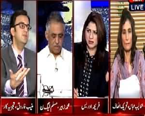 Tonight With Fareeha (Will PTI Challenge Judicial Commission Report?) – 24th July 2015