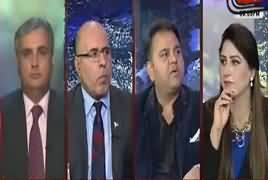 Tonight With Fareeha (Will PTI Resign From Parliament) – 19th January 2018