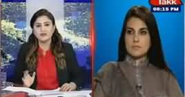 Tonight With Fareeha (Women's Day) – 8th March 2019