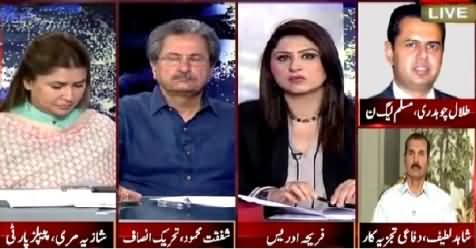 Tonight With Fareeha (Worst Load Shedding in Pakistan) – 22nd June 2015