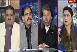 Tonight With Fareeha (Zainab Qatal Case) – 26th January 2018