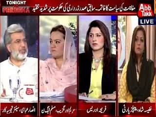 Tonight With Fareeha (Zardari's Allegations of Rigging) – 31st August 2015