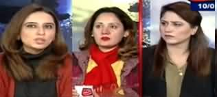 Tonight with Fereeha (Accountability Process Shutting Down?) - 10th January 2020