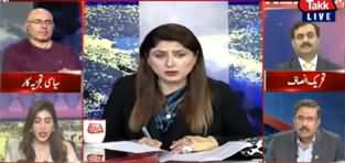 Tonight with Fereeha (Ahsan Iqbal's Arrest, Maryam Nawaz ECL) - 23rd December 2019