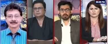 Tonight with Fereeha (Alarming Number of Corona Cases in Pak) - 26th May 2020
