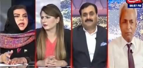 Tonight with Fereeha (Ali Haider Gillani's Leaked Video) - 2nd March 2021