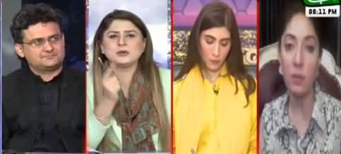Tonight with Fereeha (Ali Haider Gillani Video Case) - 10th March 2021